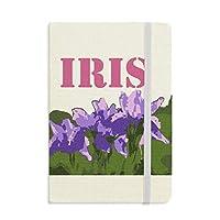 イリスフランス クラシックのファブリックハードカバーのノート・ジャーナル・日記