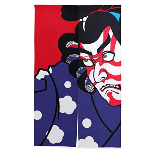 ELIENONO Doorway Japanischer Vorhang,Japanische Retrospektive Kabuki Art,Wandteppich mit Trennwandsystem, 56.3