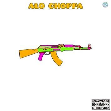 Alo Choppa