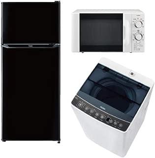 新生活 家電セット 冷蔵庫 洗濯機 電子レンジ 3点セット 新品 東日本地域専用 ハイアール 2ドア冷蔵庫 ブラック色 130L 全自動洗濯機 洗濯4.5kg ツンバード 電子レンジ ホワイト 17L 50Hz JR-N130AK+JW-C45A-K+DR-D419W5