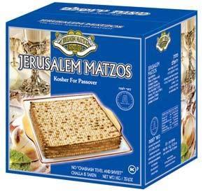 Jerusalem Matze 1kg - ungesäuertes Brot aus Israel (koscher). Sonderpreis 3,99€ bis Februar 2021!