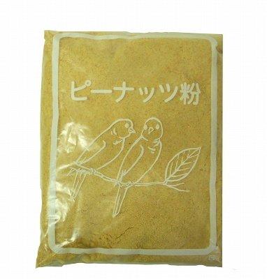 川井 純ピーナッツ粉 業務用1kg
