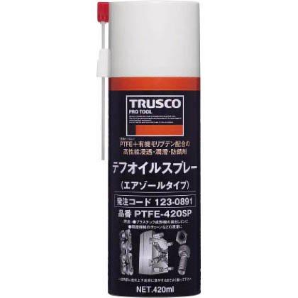 トラスコ中山/TRUSCO テフオイルスプレー 420ml【PTFE-420SP (420ML)】(1230891) [その他] [その他]