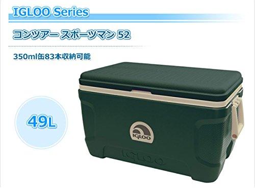 igloo(イグルー)『コンツアースポーツマン52(00049043)』