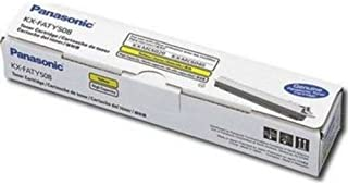 Panasonic Yellow Toner Cartridge for KX-MC6020/6040 High Yield