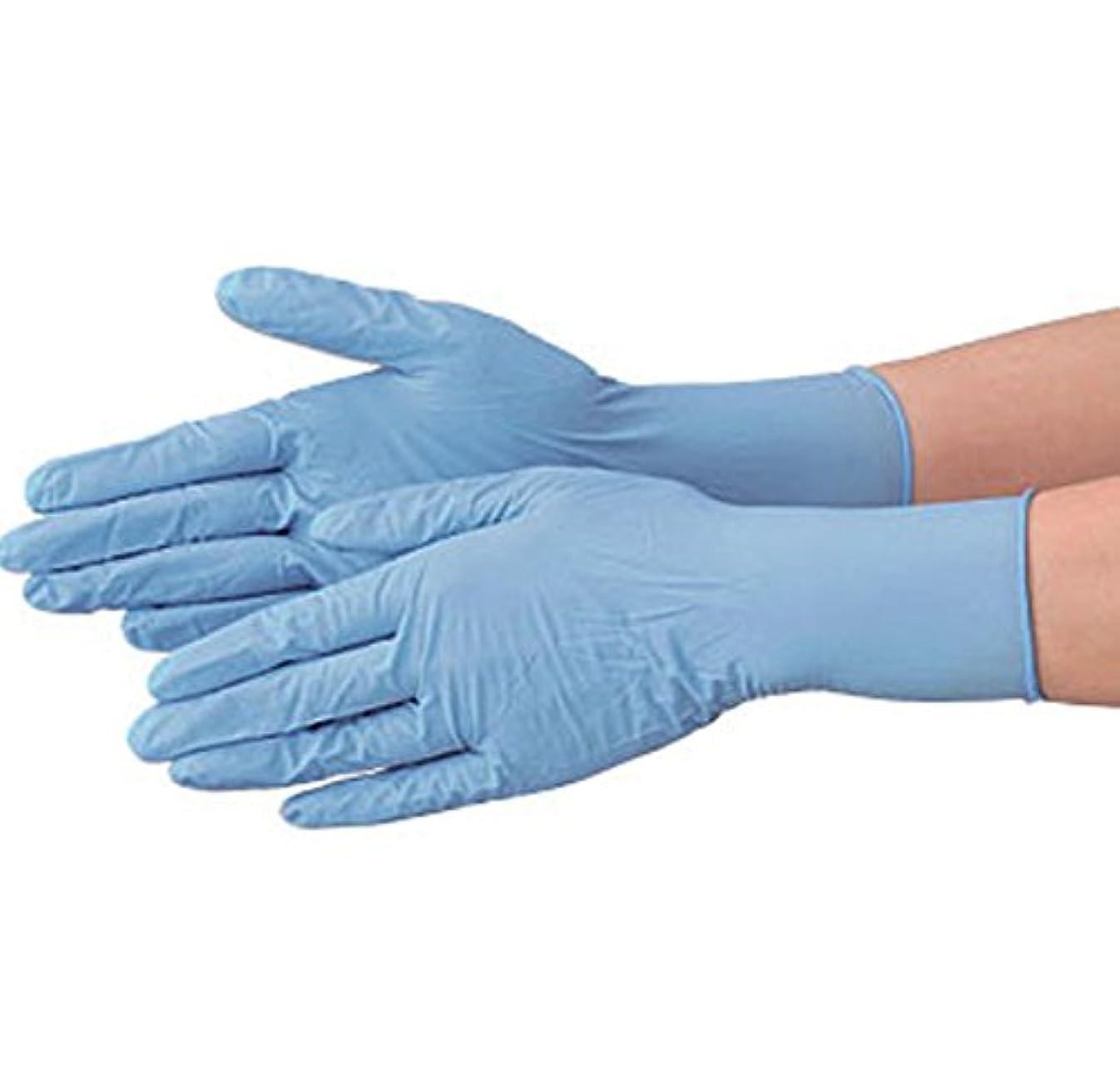 スピン弾力性のある非公式使い捨て 手袋 エブノ 573 ニトリルNEOプラス ブルー Mサイズ パウダー付き 2ケース(100枚×40箱)
