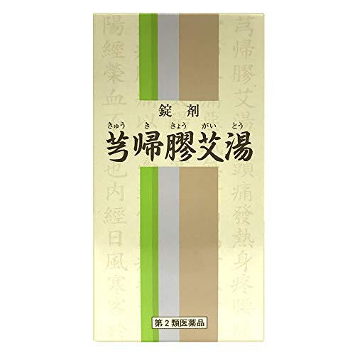 【第2類医薬品】芎帰膠艾湯350錠
