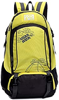 YYuzhongfenM Outdoor Double Backpack Mountaineering Bag Travel Backpack Female Shoulder Multi-Function Outdoor Travel Backpack Men (Color : Yellow)