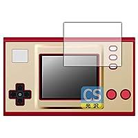PDA工房 ゲーム&ウオッチ スーパーマリオブラザーズ 用 Crystal Shield 保護 フィルム [画面用] 光沢 日本製