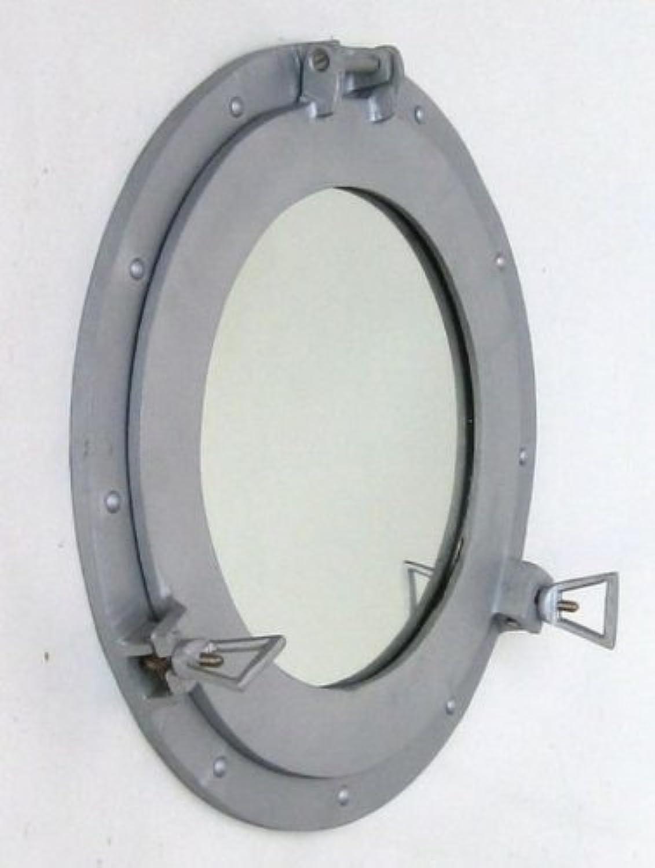 Aluminum Porthole Mirror - 17  Diameter - Brushed Finish