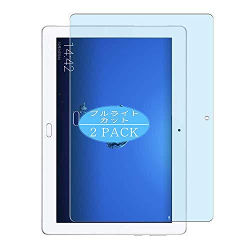 VacFun 2 Piezas Filtro Luz Azul Protector de Pantalla Compatible con Huawei MediaPad M3 Lite 10 WATERPLAY WP 10.1', Screen Protector Película (Not Cristal Templado) Anti Blue Light Filter New Version