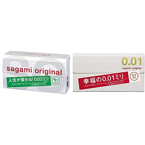 【セット買い】サガミオリジナル 0.02ミリ 10個入り & 0.01 5個入