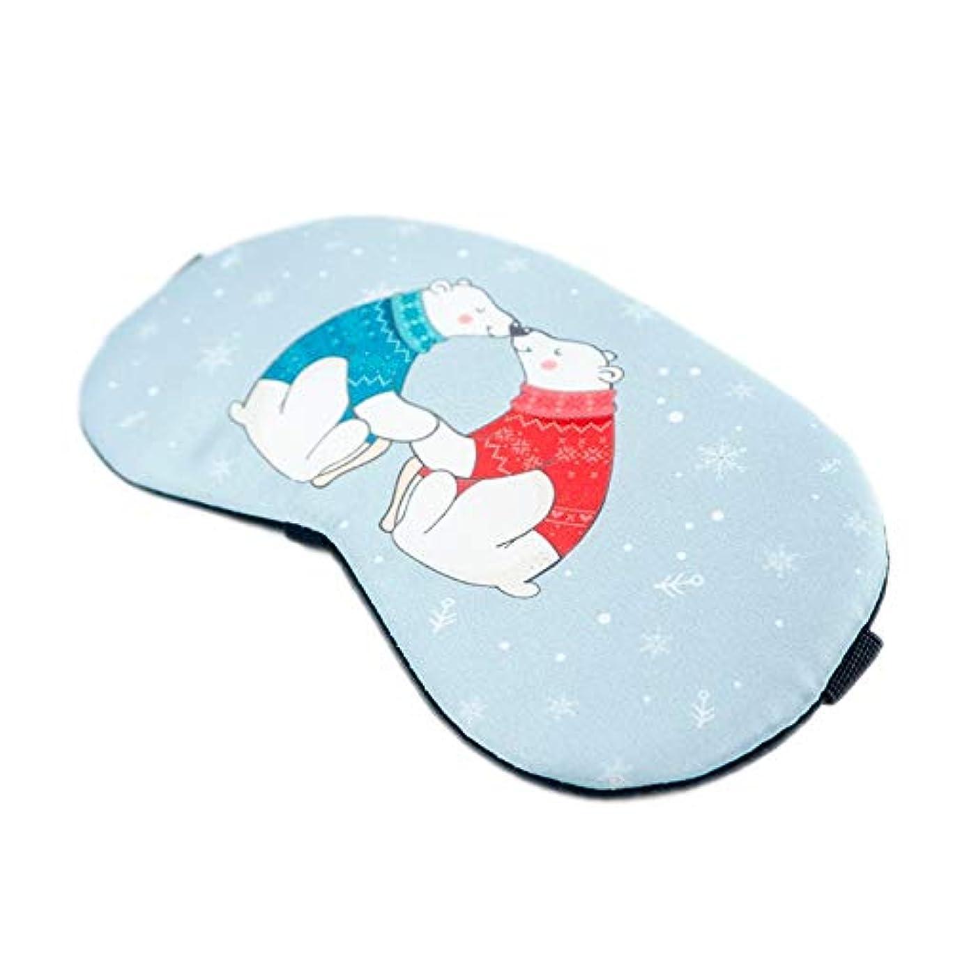 NOTE 1ピースマッサージリラックスアイ睡眠補助目隠しカバーアイシェードアイパッチかわいいペンギン/ベア/サル/タワー/フラミンゴスリーピングマスク