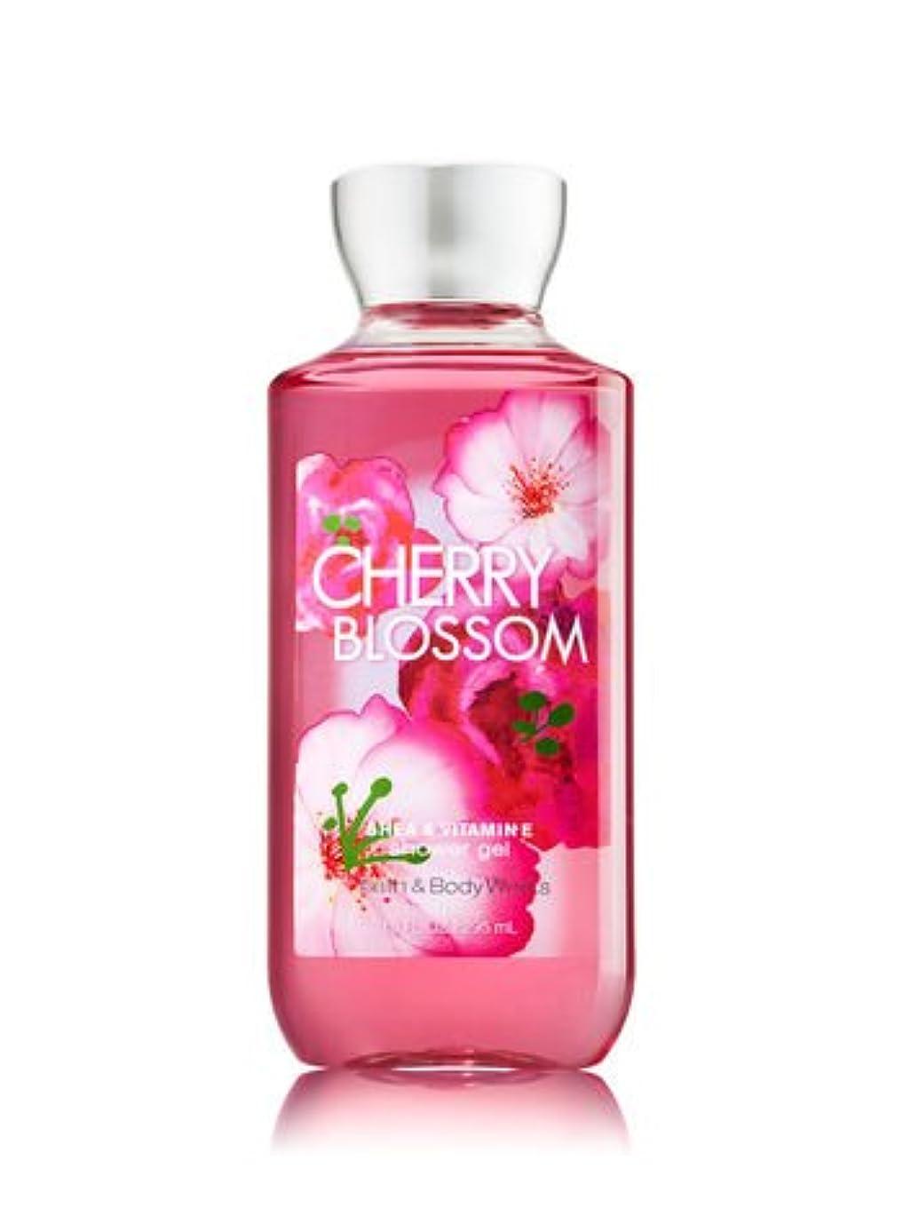 月ビーズ郵便屋さん【Bath&Body Works/バス&ボディワークス】 シャワージェル チェリーブロッサム Shower Gel Cherry Blossom 10 fl oz / 295 mL [並行輸入品]