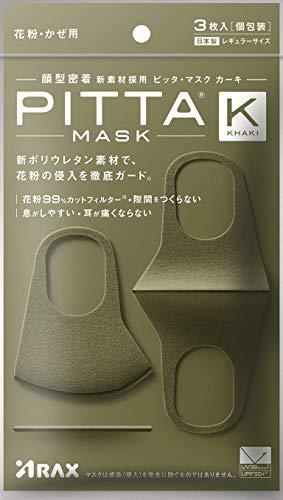 ピッタマスクカーキ(PITTA MASK KHAKI) 3枚入×3セット