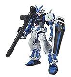 Bandai Hobby HG 1/144 #13 Astray Blue Frame Gundam Seed Model Kit