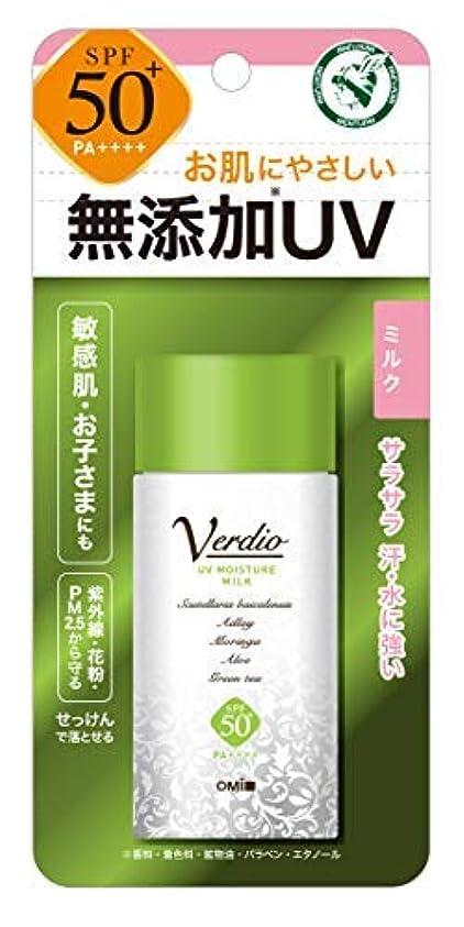 バルブ食べる同化ベルディオUVモイスチャーミルクN × 6個セット