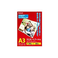 (9個まとめ売り) ナカバヤシ ラミネートフィルムE2 150μm A3 50枚入り LPR-A3E2-15M