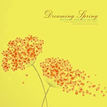 꿈꾸는 봄