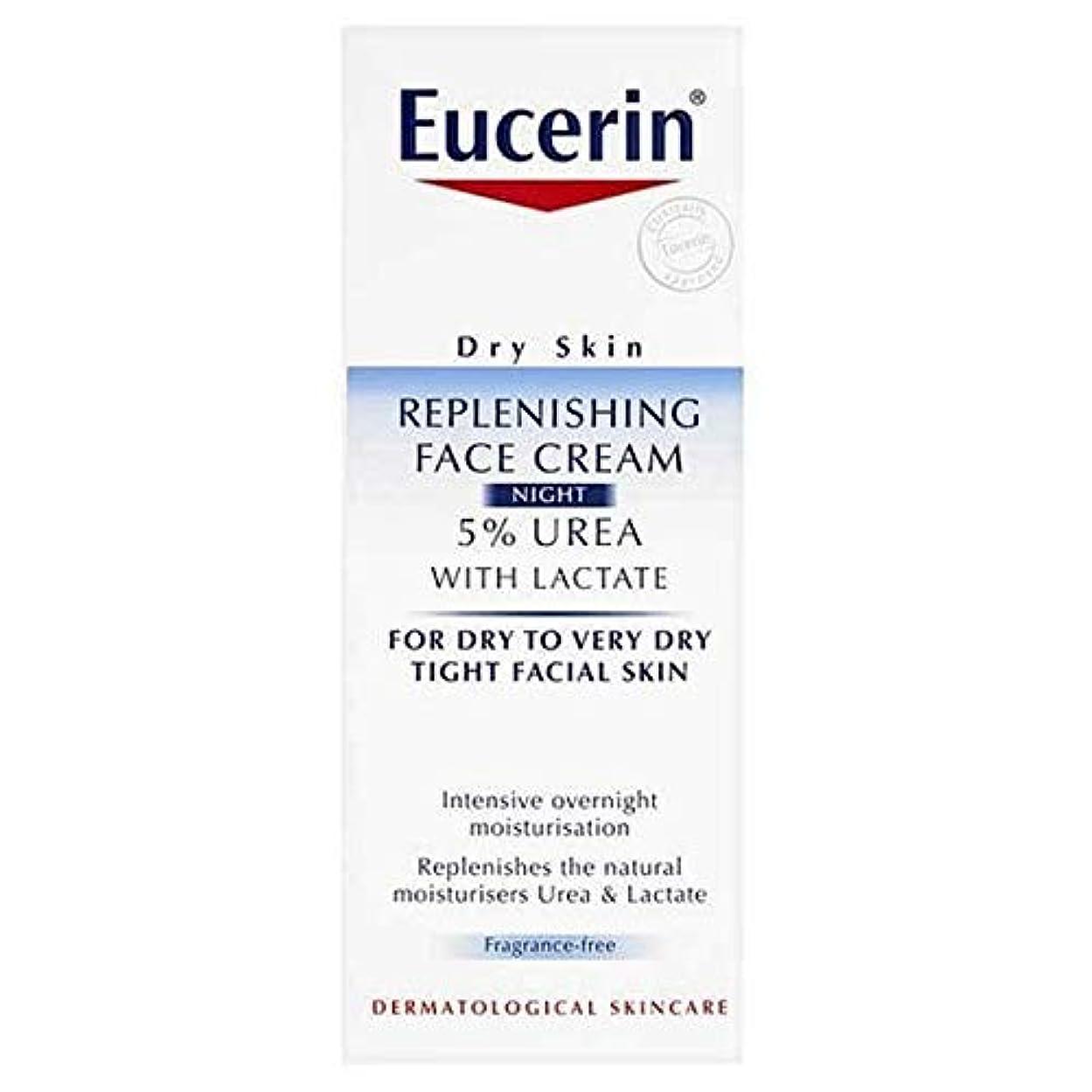 性的手入れグラフィック[Eucerin ] ユーセリン5Pct尿素ナイトクリーム50ミリリットル - Eucerin 5Pct Urea Night Cream 50ml [並行輸入品]