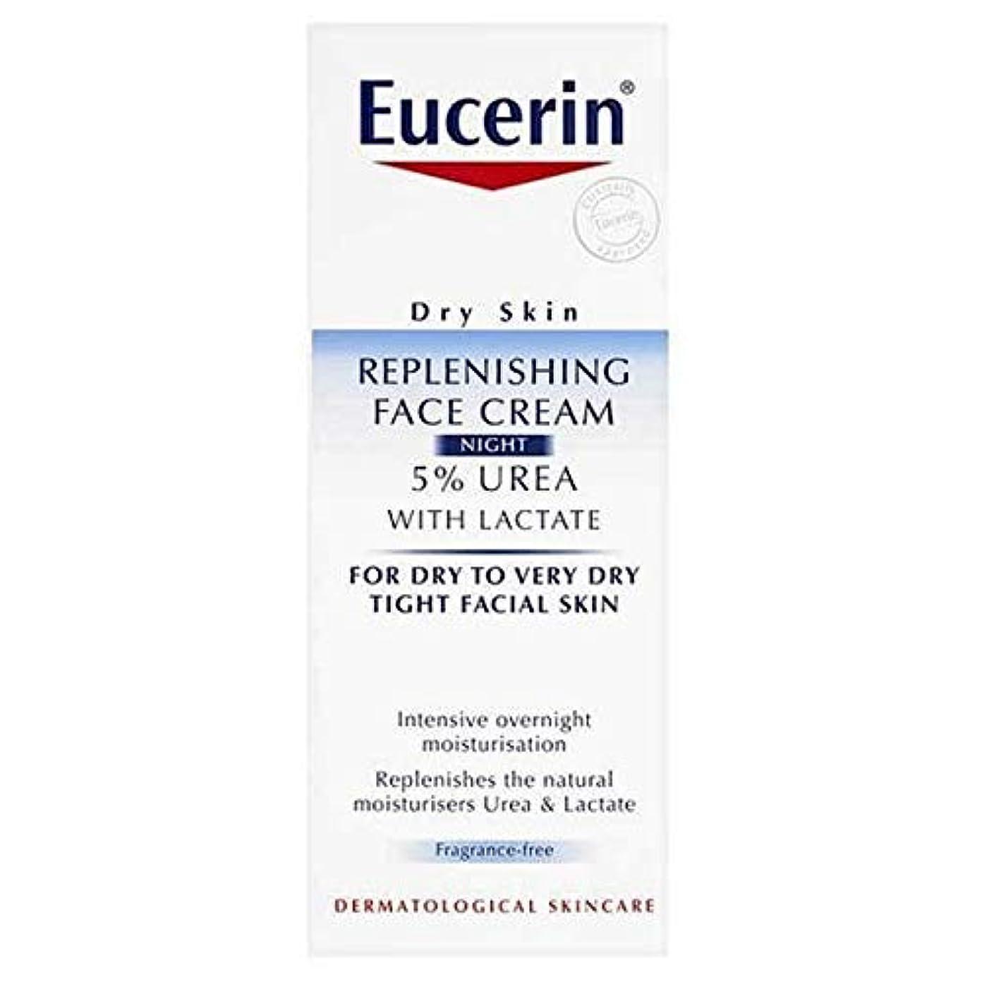 アラスカから聞く慎重に[Eucerin ] ユーセリン5Pct尿素ナイトクリーム50ミリリットル - Eucerin 5Pct Urea Night Cream 50ml [並行輸入品]