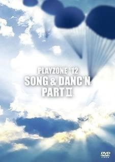 PLAYZONE`12 SONG & DANC`N。II。 [DVD]
