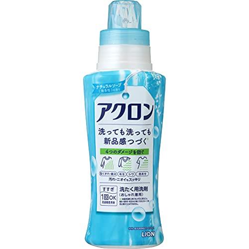 アクロン おしゃれ着洗剤 ナチュラルソープの香り(微香) 本体 450ml