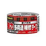 ジャパン 強力多用途補修テープ 48mmx9m DUCT-09 1セット(1個×5)