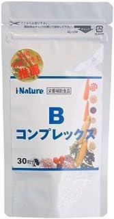 i-NatureBコンプレックス(30粒入り)