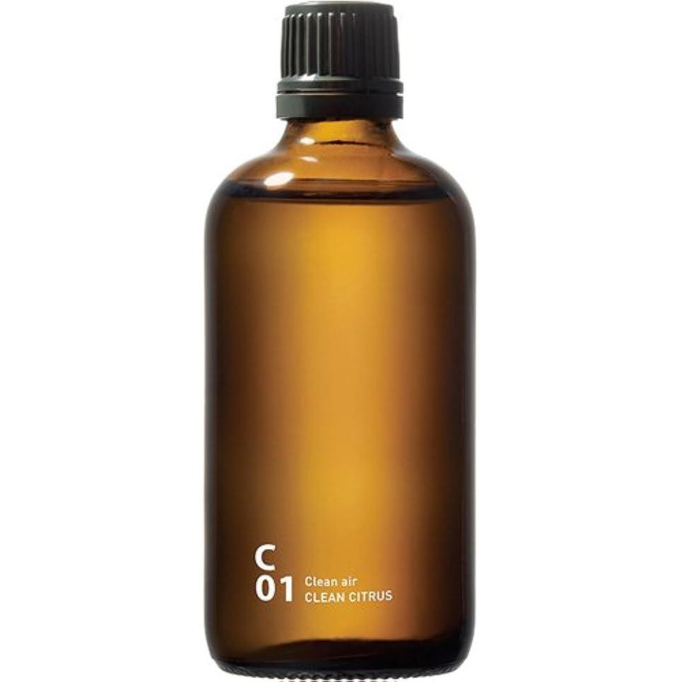 慈悲深い液体バルクC01 CLEAN CITRUS piezo aroma oil 100ml