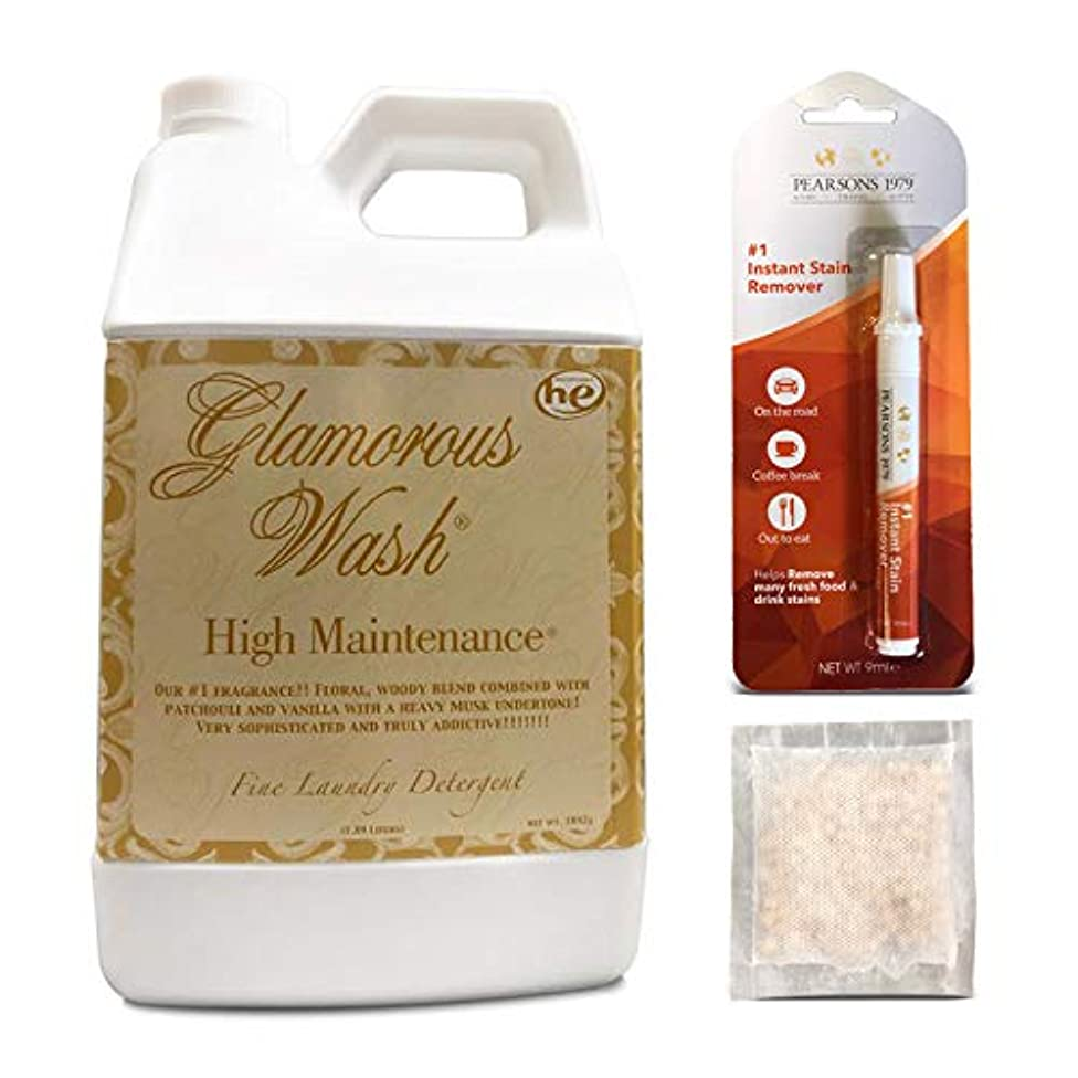 Tyler HIGH Maintenance Glamorous Wash Laundry Detergent - Half Gallon/ 64oz - (with Bonus PEARSONS Stain Remover Pen and Sachet)