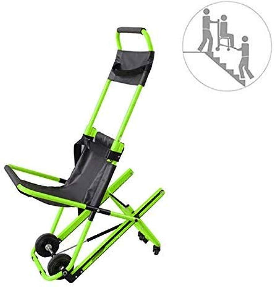 書く穿孔するエンティティ折り畳み式のEMS階段椅子、高齢者、障害者のためのクイックリリースバックル付き4ホイールアルミ軽量医療モビリティエイドで追跡階段チェア (Color : 緑)