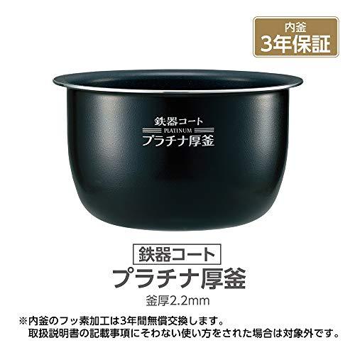 象印 炊飯器 5.5合 圧力IH式 極め炊き 鉄器コートプラチナ厚釜 ブラウン NW-JB10-TA