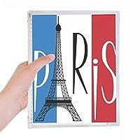 国旗はフランスのエッフェル塔のパリ 硬質プラスチックルーズリーフノートノート