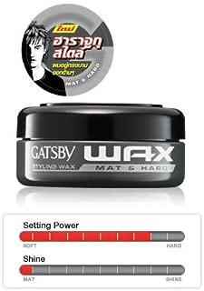 Gatsby Hair Styling Wax Mat & Hard 75g. x 1