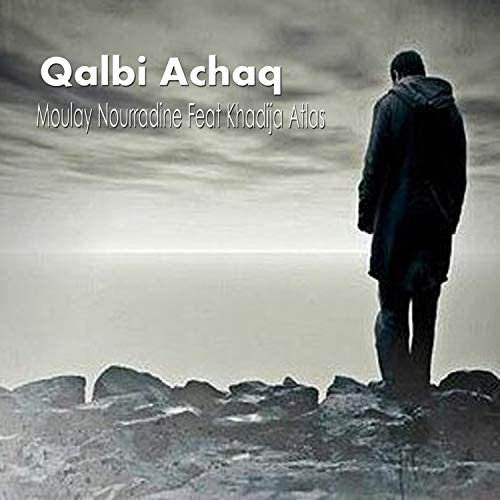 Moulay Nourradine feat. Khadija Atlas
