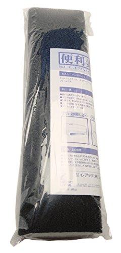 株式会社イノアックリビング イノアック 便利素材シリーズ No.4 モルトフィルター 10X500X500mm UF105050