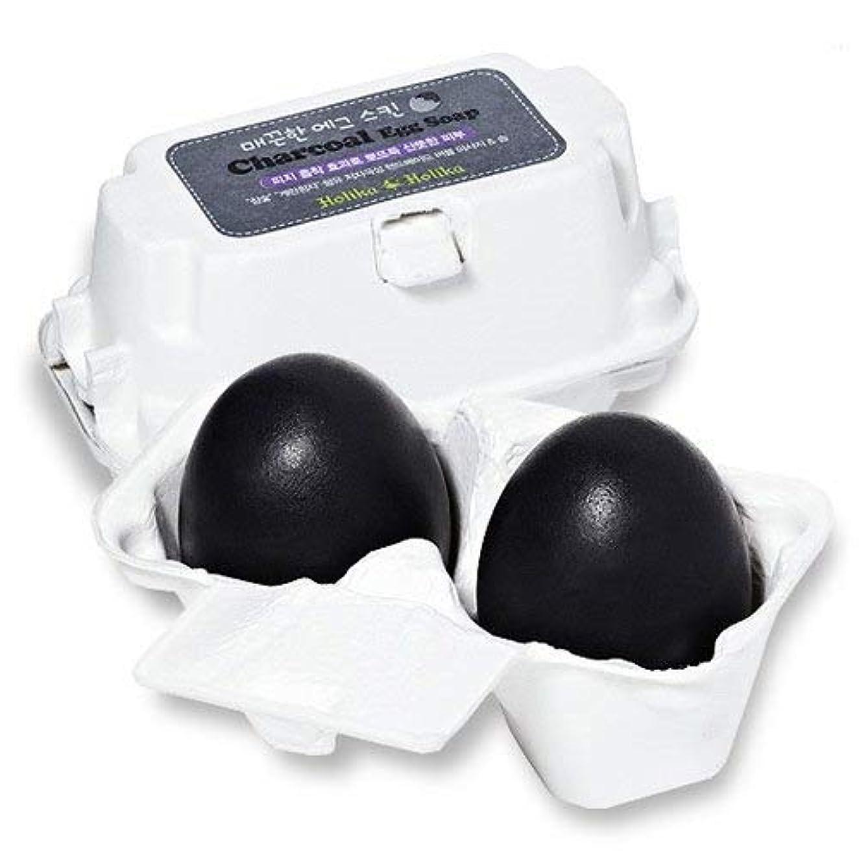 メロドラマティック運動トーン[堅炭/Charcoal] Holika Holika Egg Skin Egg Soap ホリカホリカ エッグスキン エッグソープ (50g*2個) [並行輸入品]