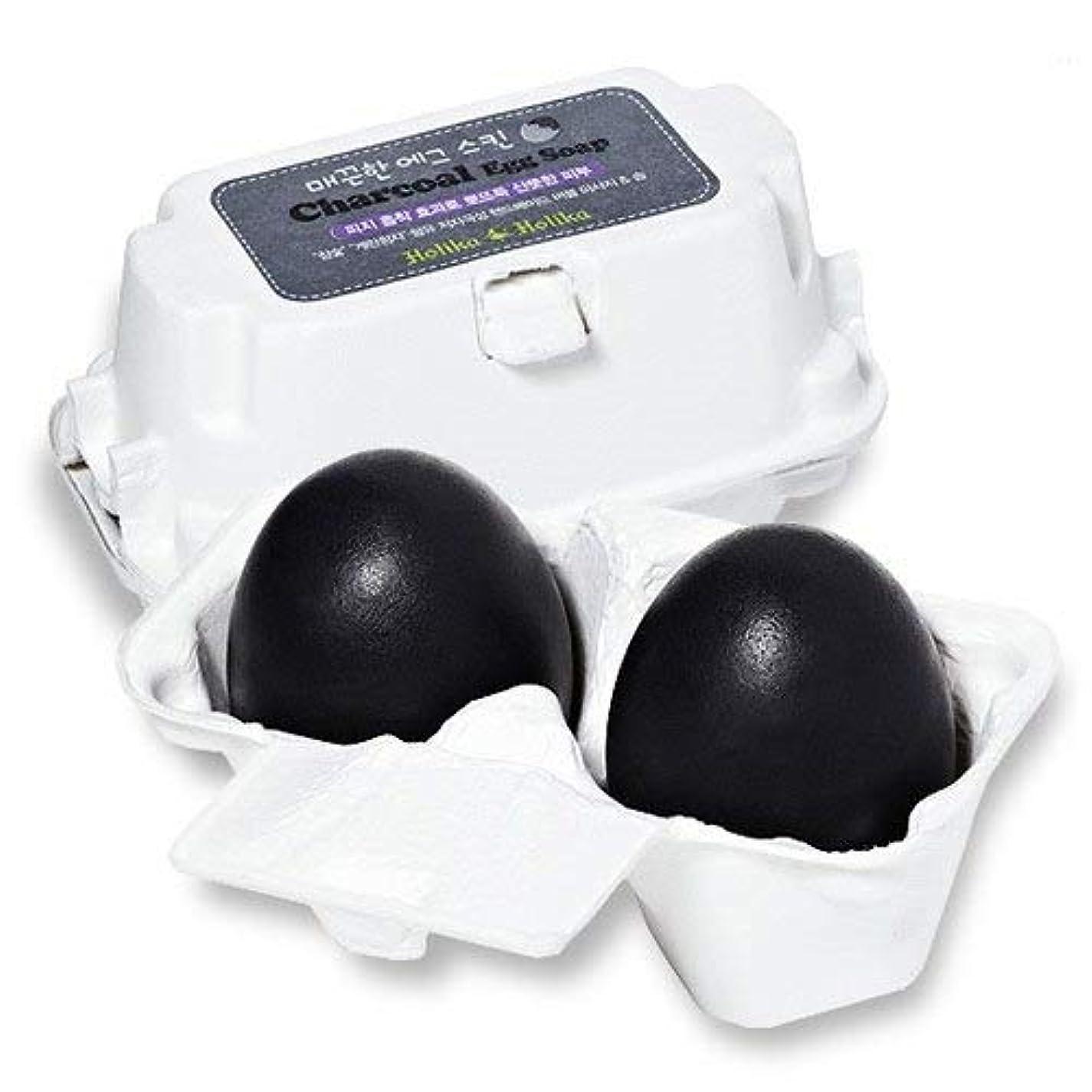 尋ねるさようなら意欲[堅炭/Charcoal] Holika Holika Egg Skin Egg Soap ホリカホリカ エッグスキン エッグソープ (50g*2個) [並行輸入品]