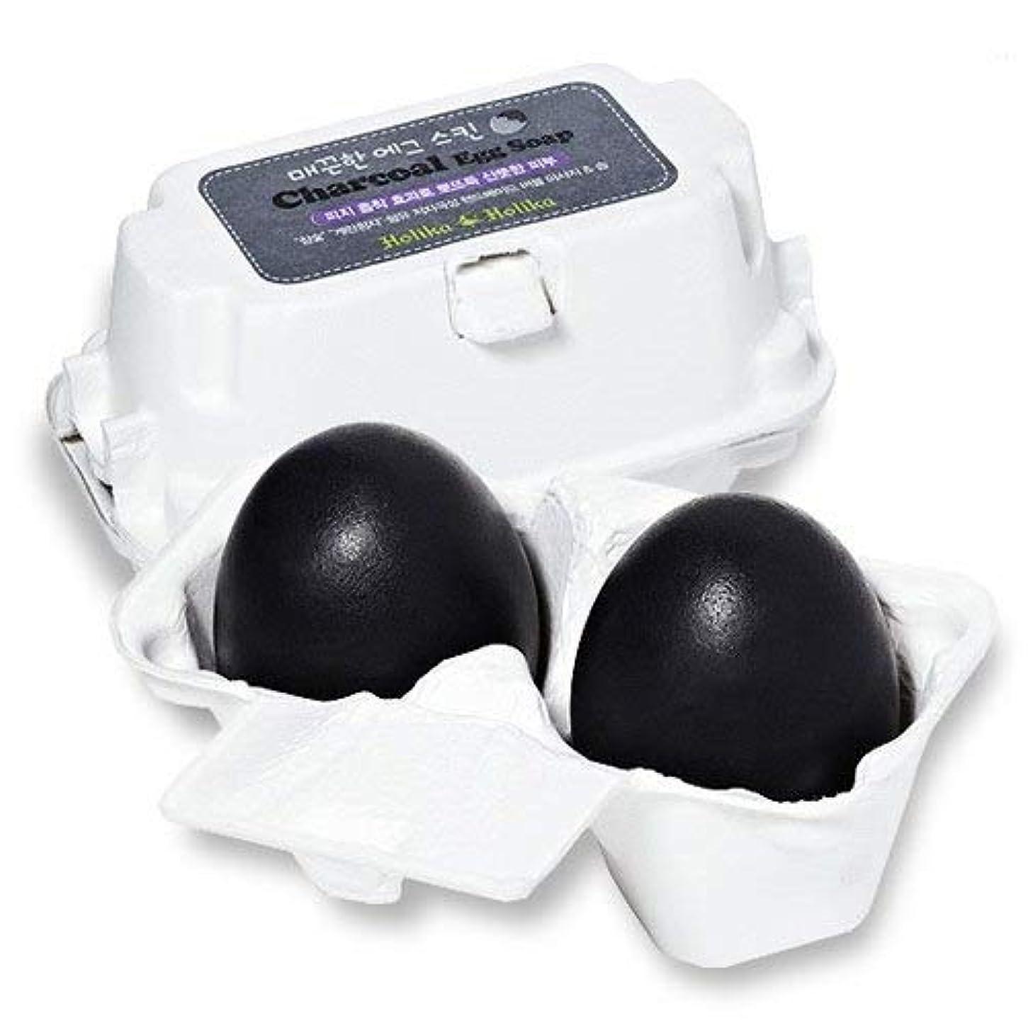 チーフ平行手配する[堅炭/Charcoal] Holika Holika Egg Skin Egg Soap ホリカホリカ エッグスキン エッグソープ (50g*2個) [並行輸入品]