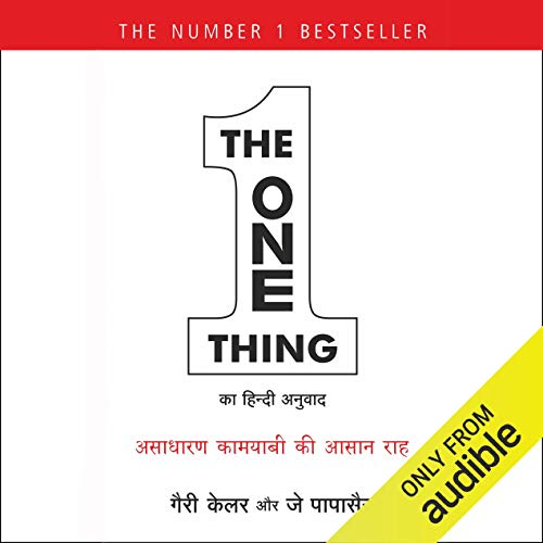 Couverture de The One Thing (Hindi Edition)