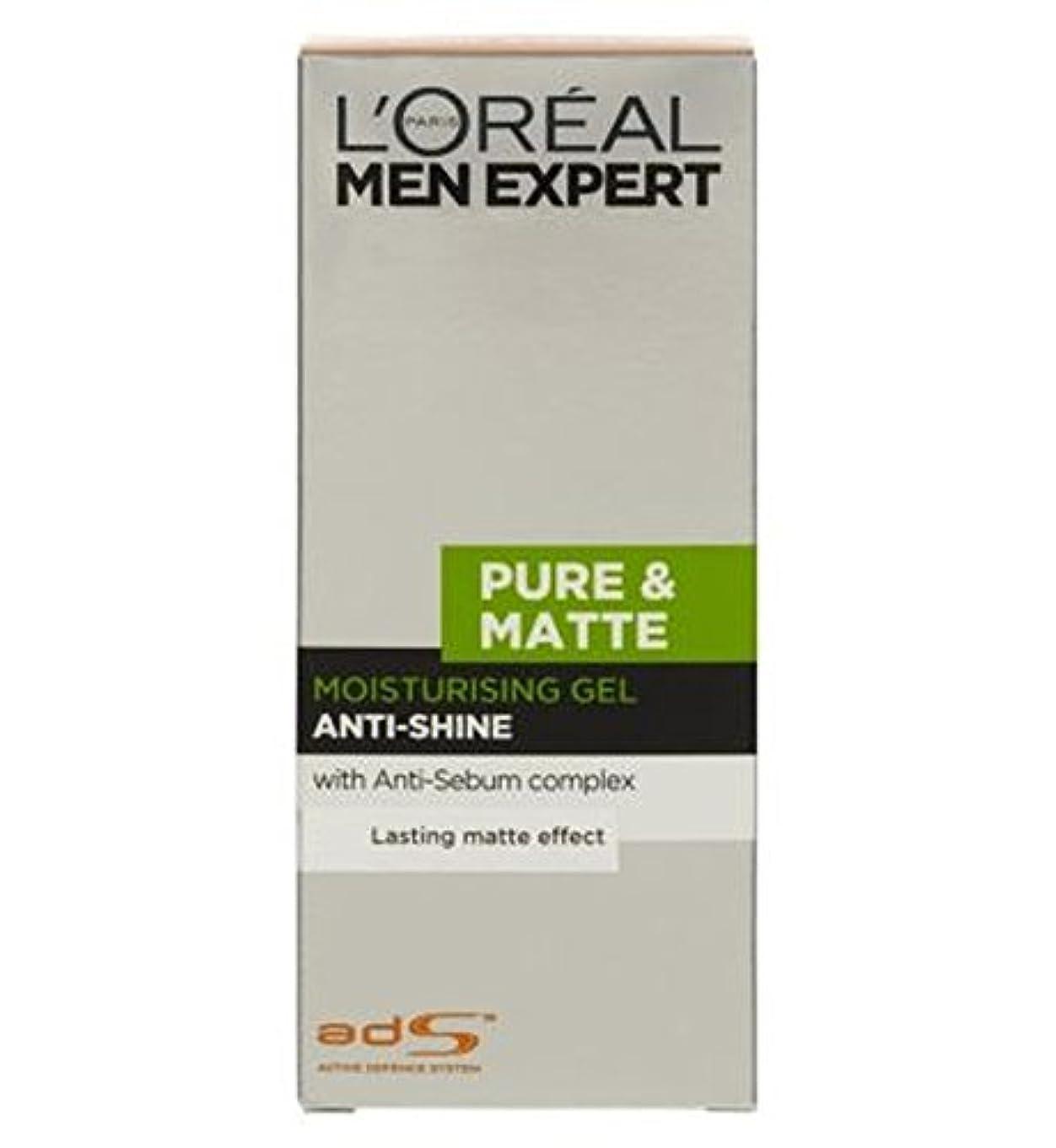 熟考する日食章ロレアルの男性の専門家純粋&マット抗輝き保湿ゲル50ミリリットル (L'Oreal) (x2) - L'Oreal Men Expert Pure & Matte Anti-Shine Moisturising Gel 50ml (Pack of 2) [並行輸入品]