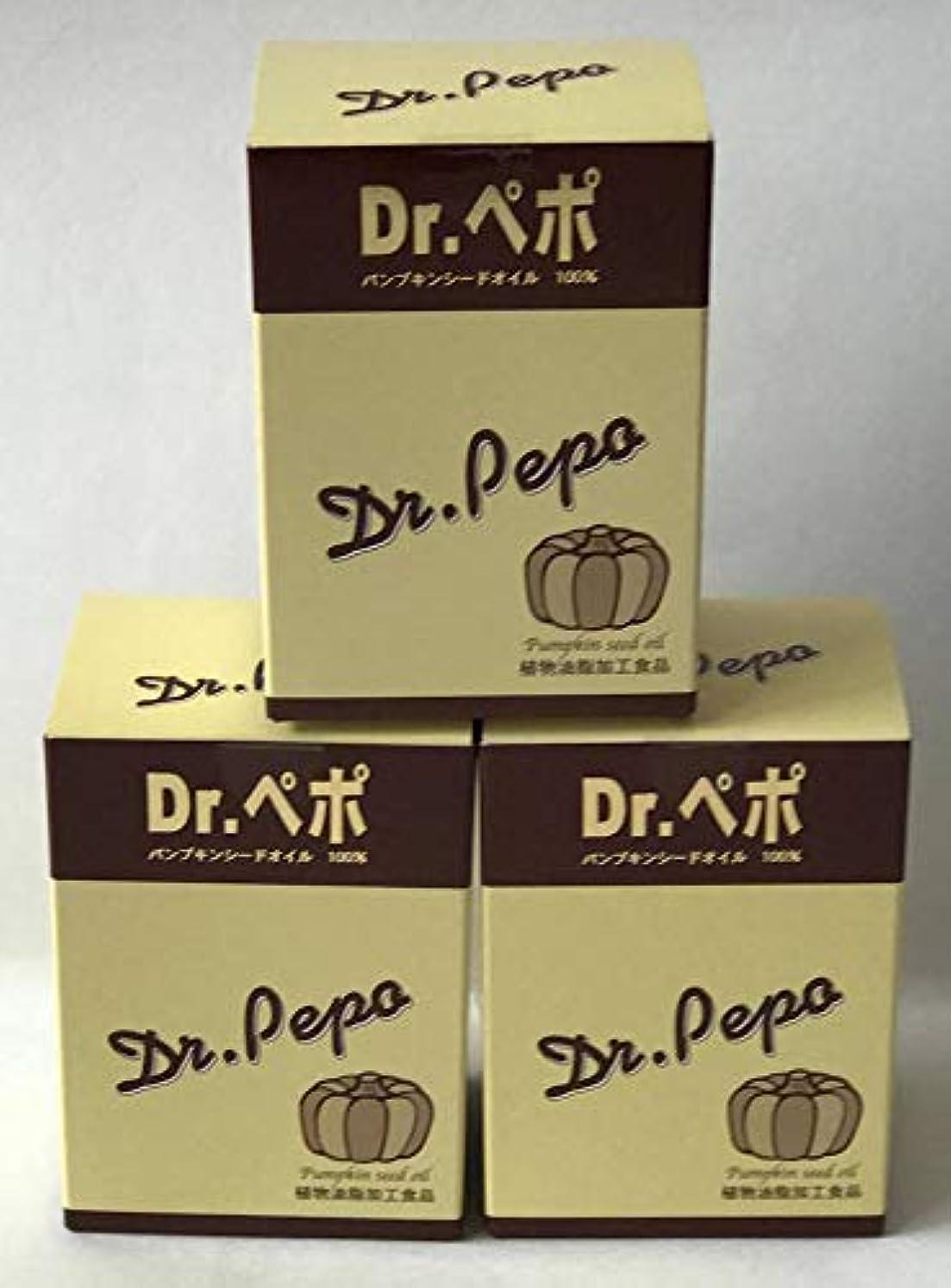 散髪後継名誉ドクターペポ(Drぺポ) 3個セット