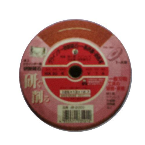ナニワ(NANIWA) 卓上グラインダー用 研削砥石 WA ビトリファイド JB-2020