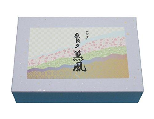 10種類のお香とお香立てのセット 仏智香 奈良の薫風(くんぷう) 化粧箱入り 奈良のお香屋あーく煌々(きらら)