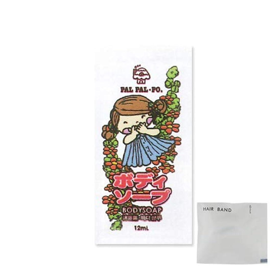 パルパルポー(PAL PAL?PO) 子供用 ボディソープ(12mL) フローラルの香り ×300個セット + ヘアゴム(カラーはおまかせ)セット