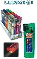 LED電子ライター スライド式スムージーライトビューMXDP01LR 【まとめ買い20個セット】 29-421