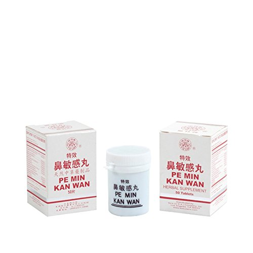 Yu Lam Pe Min Kan Wan - Herbal Supplement