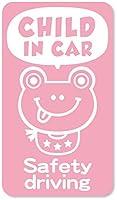 imoninn CHILD in car ステッカー 【マグネットタイプ】 No.52 カエルさん2 (ピンク色)