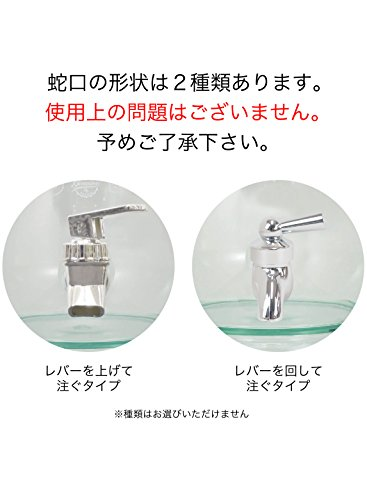 シービージャパンドリンクサーバーソーダプラスチック製パーティージャグ4.7LUCA